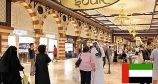 McKinsey-Africa-Fashion-Growth-Malls